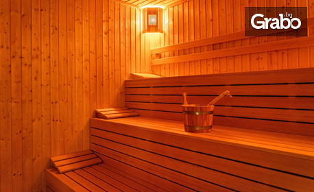 Класически масаж на цяло тяло, плюс еднократно ползване на сауна парк, солна стая и закрит плувен басейн