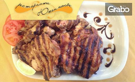 1.8кг плато на барбекю с дървени въглища в най-новия ресторант на веригата Южен полъх в Пловдив