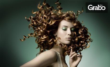 Масажно измиване на коса, маска, ампула и оформяне със сешоар - без или със подстригване
