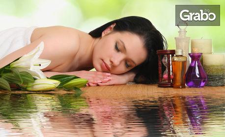 Масаж по избор - класически на гръб или цяло тяло, китайски лечебен на цяло тяло, или рефлексотерапия