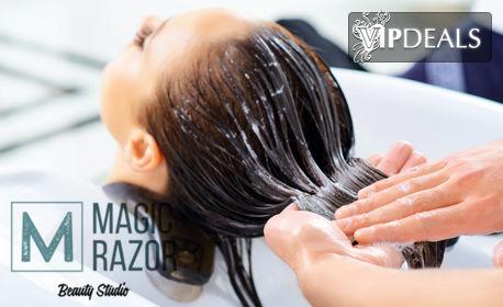 Боядисване на коса с боя на клиента, масажно измиване и нанасяне на маски, плюс на прическа по избор