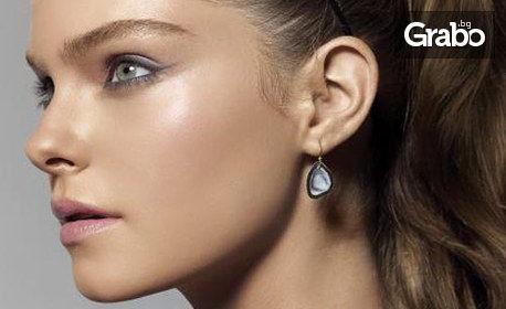Перманентен грим на вежди, устни или очна линия, плюс ретуширане