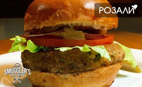 Бургер по избор: Veggie Burger или Slow Pork Burger - с бавно печено свинско месо