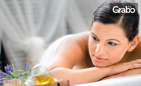 """90 минути релакс! Терапия за лице и тяло """"Арган и маслина"""""""