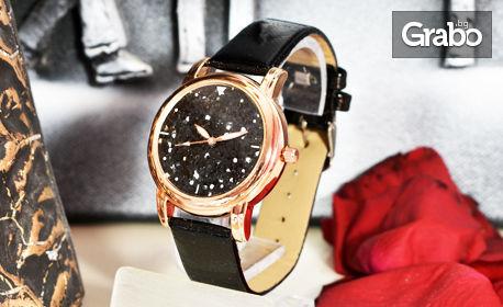 Дамски часовник по избор от 4 модела