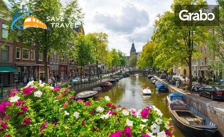 Посети Хърватия, Германия, Нидерландия и Белгия през Април! Екскурзия с 9 нощувки със закуски, плюс транспорт