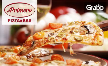 Голяма пица и салата, по избор