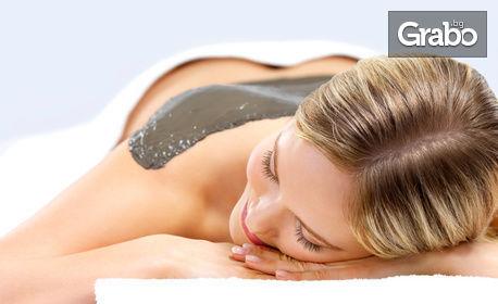 Алготерапия за тяло със затоплящи се водорасли Paraiso Cosmetics