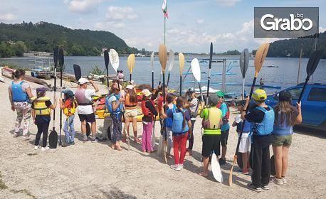 Детски рожден ден за до 10 деца над 10г, плюс гребане с каяци в Панчаревското езеро
