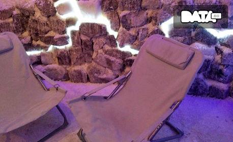 Луксозна SPA терапия с раковини, миди и лечебен масаж на цяло тяло - без или със халотерапия