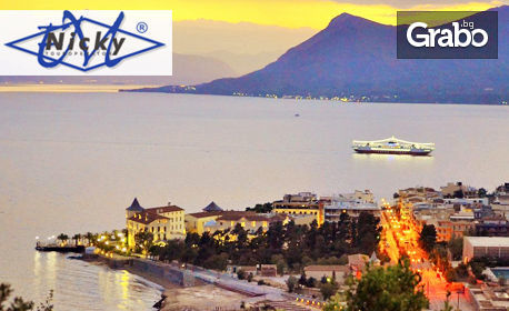 """През Юли и Август на о. Евия - """"гръцките Сейшели""""! 7 нощувки със закуски и вечери в хотел Hydra в Едипсос"""