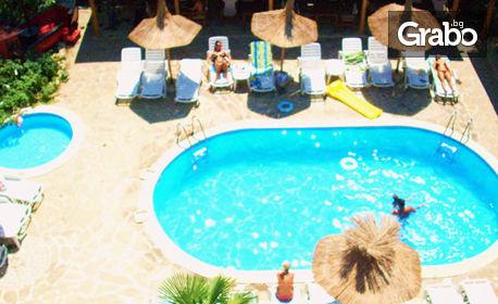 Цяло лято в Равда! 3 или 5 нощувки със закуски