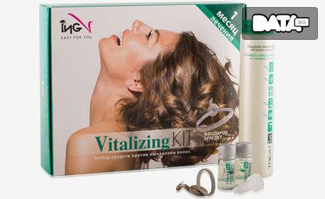 Терапия против косопад ING Vitalizing Kit, плюс оформяне