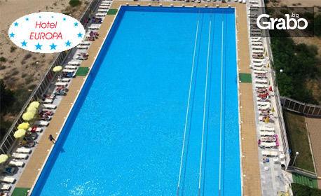 Септември в Слънчев бряг! Нощувка на база All Inclusive, плюс басейн с олимпийски размери и паркинг