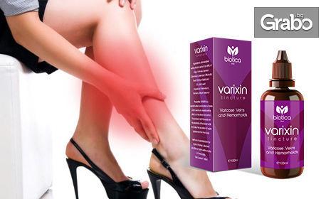 Билков еликсир Varixin - за здрави кръвоносни съдове