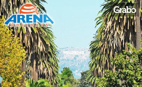Екскурзия до Сан Франциско, Лос Анджелис и Бевърли Хилс! 8 нощувки със закуски, самолетен транспорт и възможност за Тихуана