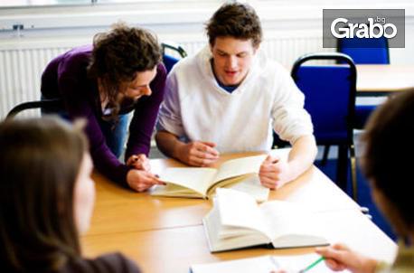 Курс по италиански език ниво А1 с 60 учебни часа