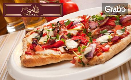 Голяма пица по избор от менюто, или салата и основно ястие по избор