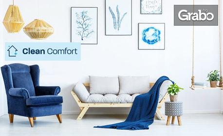 Пране на до 5 седящи места мека мебел или почистване на матрак