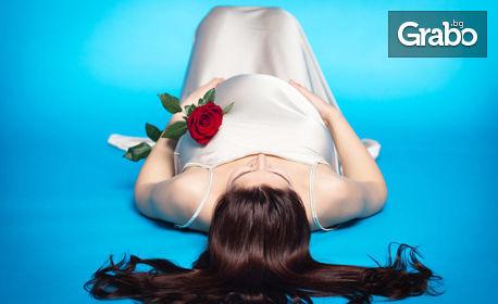 Фотосесия за бременна дама с 10 или 15 обработени кадъра