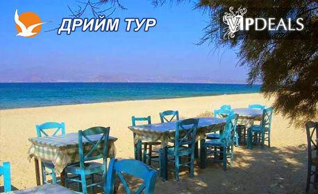 През Ноември до Солун и Паралия Катерини! 2 нощувки със закуски, плюс транспорт и възможност за Метеора