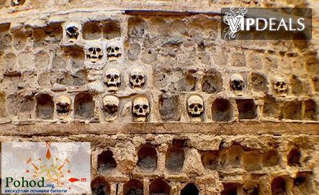 Еднодневна екскурзия до Ниш и Скалните пирамиди в Дяволския град на 17 Ноември