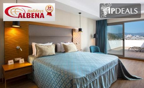 През Октомври в Кушадасъ! 7 нощувки на база Ultra Аll Inclusive в Хотел Amara Sealight Elite*****