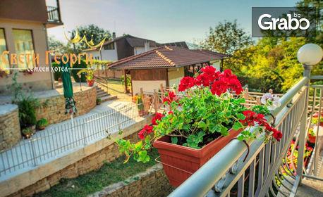Уикенд в Еленския Балкан! 2 нощувки със закуски и вечери