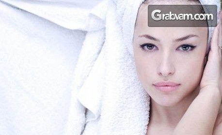"""Сияйно и подмладено лице! Терапия """"24К злато"""" - без или със аюрведичен лифтинг масаж"""