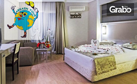 Луксозна почивка в Дидим през Октомври! 5 нощувки на база All Inclusive в хотел Garden of Sun Wellness 5*