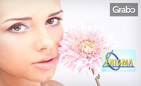 Почистване на лице и масаж с колагенови фибри, плюс маска на Клеопатра