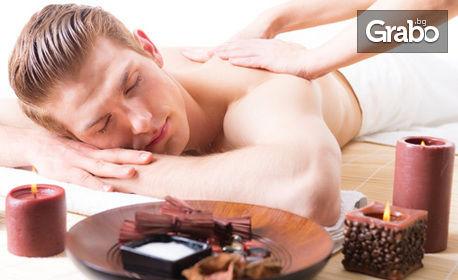 Класически масаж на цяло тяло или Ломи-ломи хавайски масаж на цяло тяло