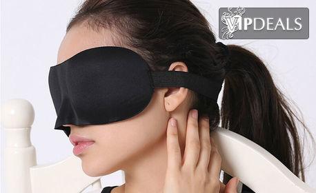 3D маска за сън в черен цвят