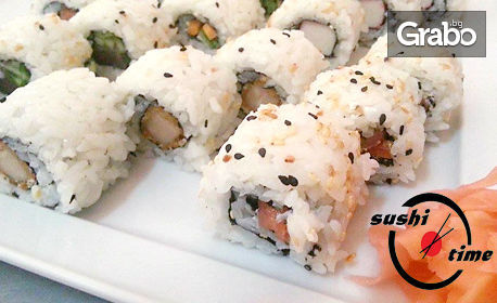 Половин килограм суши! Ура сет с 18 хапки