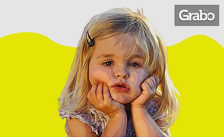 Оригинален и забавен подарък за всеки повод! Дигитален портрет или карикатура по снимка с до 4 лица
