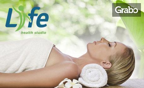 Лечебен масаж на гръб с магнезиев гел, плюс електростимулация или магнитотерапия