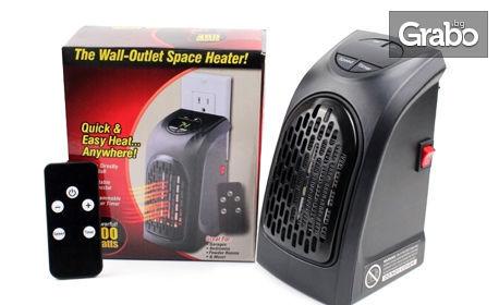 Преносим компактен енергоспестяващ уред за отопление, 400W - с дистанционно и LCD цифров дисплей