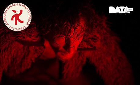 """Театралният спектакъл """"Хиджиката и неговият двойник"""" на 20 Септември"""
