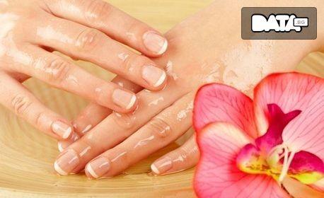 Маникюр с лак или гел лак, или парафинова терапия за ръце