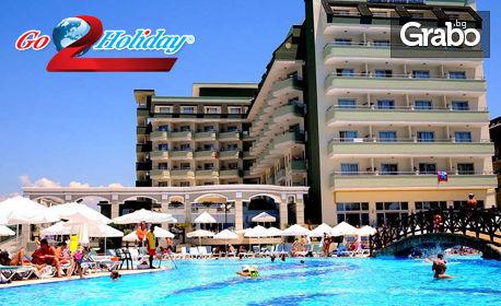 Октомври в Анталия! 7 нощувки на база All Inclusive в хотел 5*, плюс самолетен билет