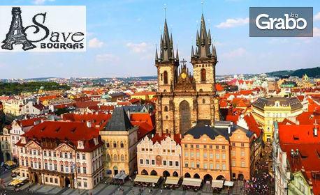 Предколедна екскурзия до Будапеща, Виена и Прага! 3 нощувки със закуски, плюс транспорт и възможност за Дрезден