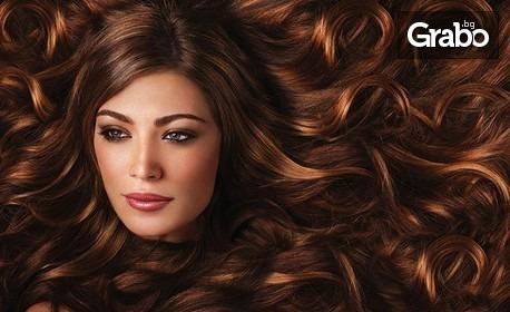 Красива коса! Терапия с инфраред и ултразвукова преса с оформяне със сешоар за третирани коси, от Салон Vitality