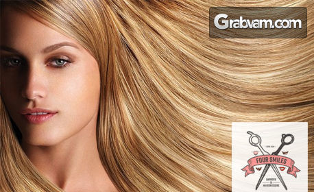 Подстригване или боядисване на коса с боя на клиента - без или със подхранваща терапия