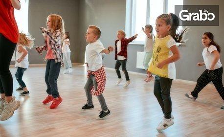 4 посещения на Baby Dance за деца на 3 - 5г