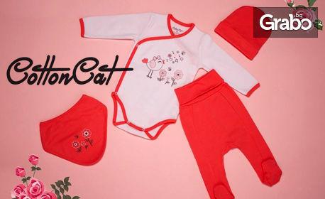 Бебешки комплект за момиче от 100% памук! Боди, ританки бандана и шапка - в размер по избор