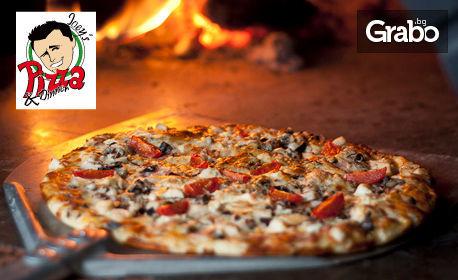 Голяма пица на пещ по избор