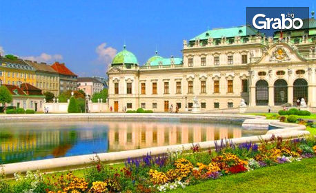4-дневна екскурзия до Виена и Будапеща, с 2 нощувки със закуски и вечери, плюс транспорт