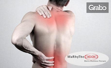 Възстановяване и обезболяване с апарат Матриксмобил, или отслабване или стягане на зона