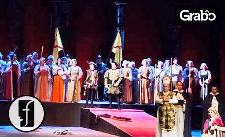 """Операта """"Дон Карлос"""" от Джузепе Верди на 17 Септември"""