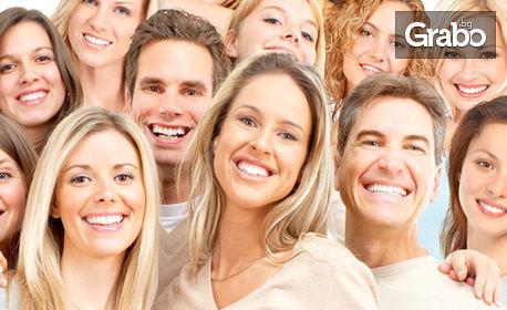 90% отстъпка за преглед и план на лечение от специалист ортодонт